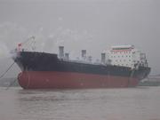 New Bulk Carrier 23000 DWT