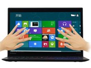 New ThinkPad X1 Carbon Touch 14.0 inch 2560 x 1440 i7-4600U 2.1GHz