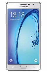 Samsung Galaxy On5 Dual White Unlocked Smartphone
